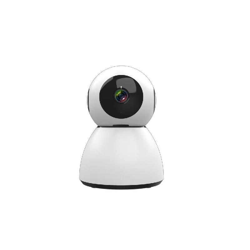 Camera Surveillance 1080P@2M